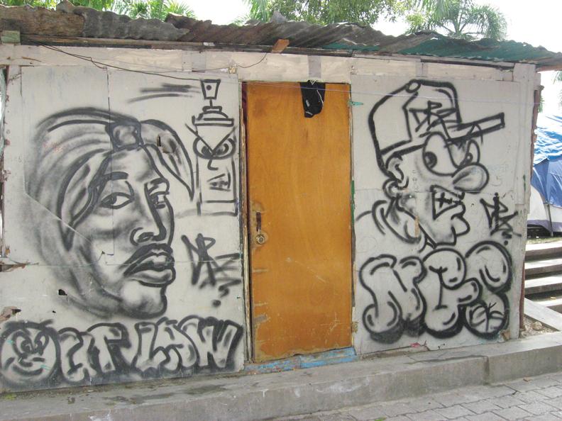 Haiti-Tupac-drawing-on-temp-home-0810-by-Wanda1, Wanda in Haiti: Pain, protest, planning for the future, World News & Views