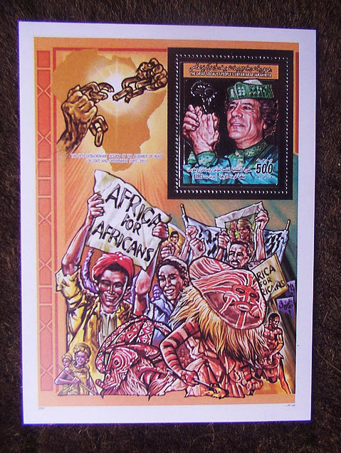 Artwork-Qaddafi-Africa-for-Africans-2001, Libya, getting it right: a revolutionary pan-African perspective, World News & Views