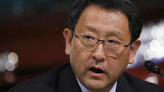 Akio-Toyoda-012110, Toyota refuses to thank Black consumers, National News & Views World News & Views