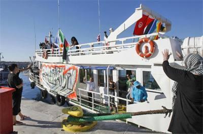 Cynthia-McKinney-Free-Gaza-Spirit-of-Humanity-depart-Larnaca-Cyprus-062909-by-Andreas-Manolis-Reuters, Break the siege on Gaza NOW!, World News & Views