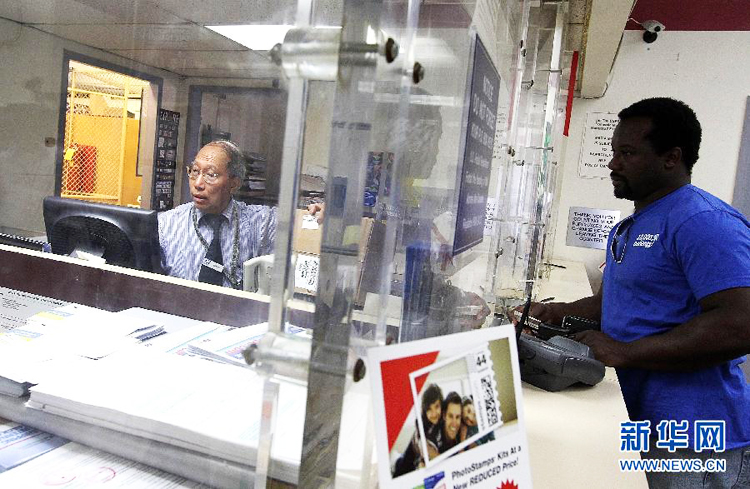 Bayview-Post-Office-xinhuanet.com_, Save our local post offices … and the entire U.S. Postal Service, National News & Views