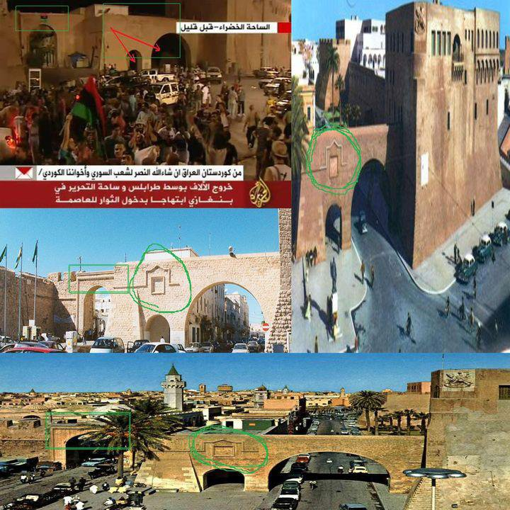 Fake-Tripoli-Green-Square-in-Doha, Imperialism will be buried in Africa, World News & Views