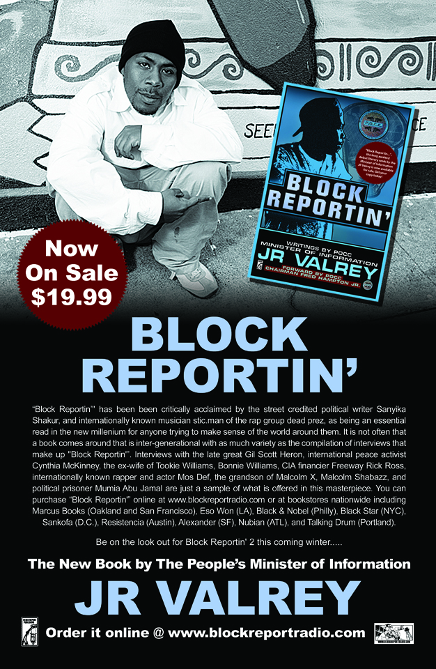Block-Reportin-0911-web, Guest Amoeblogger JR Valrey presents 'The Black Experience Study Guide: My top 7 books, movies and albums for Black History Month', Culture Currents