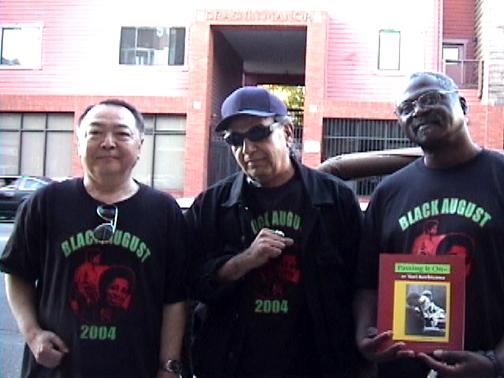 Richard_Aoki_Bato_Talamantez_Shaka_At-Thinnin_wearing_Black_August_2004_t-shirts, Fred Ho refutes the claim that Richard Aoki was an FBI informant, Local News & Views