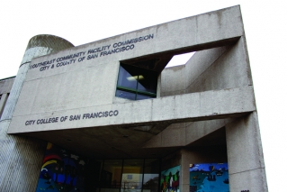 City College Southeast Campus