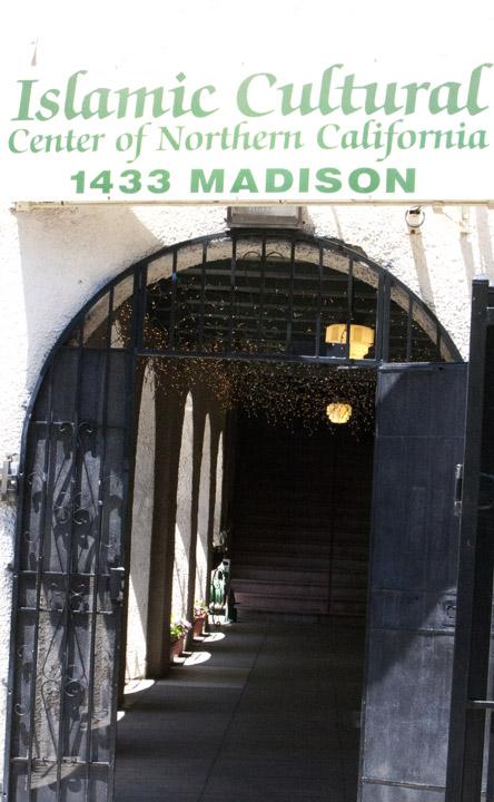 Malcolm-Shabazz-funeral-Islamic-Center-entrance-051713-by-Malaika1, In loving memory of El Hajj Malcolm Latif El Shabazz, Local News & Views