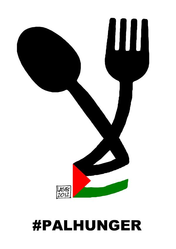 Palestinian prisoners hunger strike graphic _Palhunger 0512 by Carlos Latuff