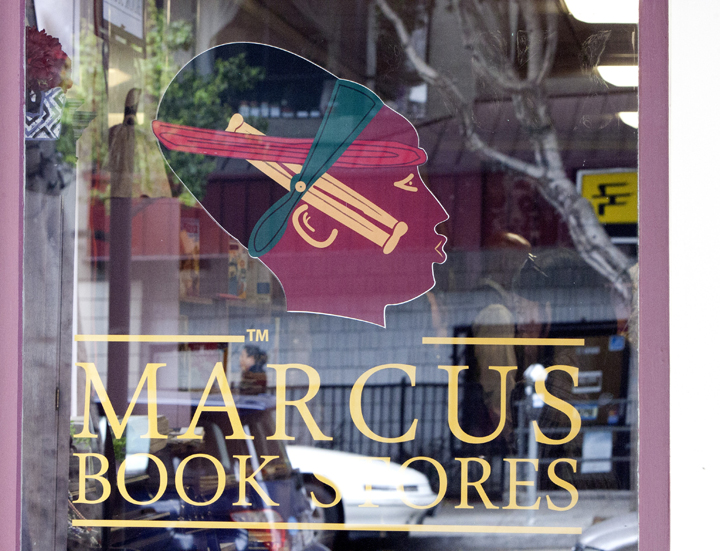 Save Marcus Bookstore!