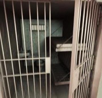 Menard Correctional Center cell