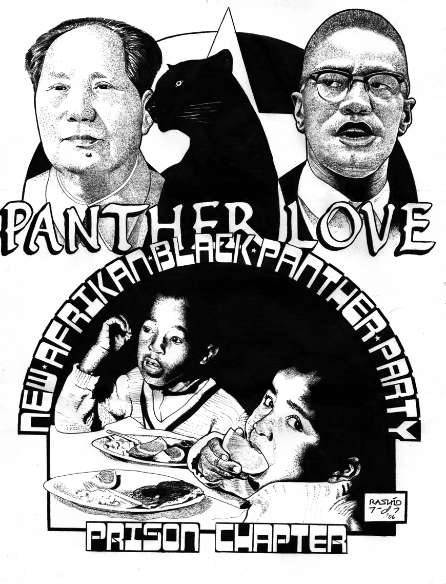 'Panther Love' by Kevin 'Rashid' Johnson, web