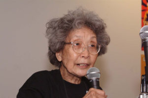 Yuri Kochiyama – Photo: Kamau Amen-Ra