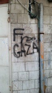 Graffiti in East Jerusalem in May 2014 – Photo: Midnight Jones