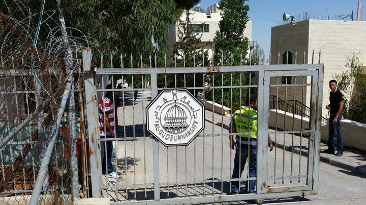 Abu-Jihad-Museum-for-Prisoners-Movement-Affairs-entrance-Al-Quds-University-Jerusalem-0514-by-Midnight-Jones, Abu Jihad: A living, fighting museum for prisoner movement affairs, World News & Views