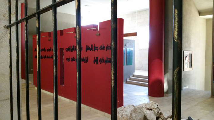 Abu-Jihad-Museum-for-Prisoners-Movement-Affairs-visual-graphics-tell-prisoner-movement-history-Jerusalem-0514-by-Midnight-Jones, Abu Jihad: A living, fighting museum for prisoner movement affairs, World News & Views
