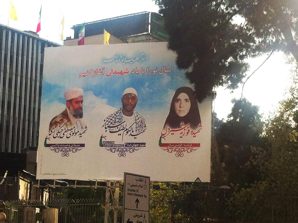 This recent billboard in Tehran, Iran, commemorates Malcolm as a martyr.