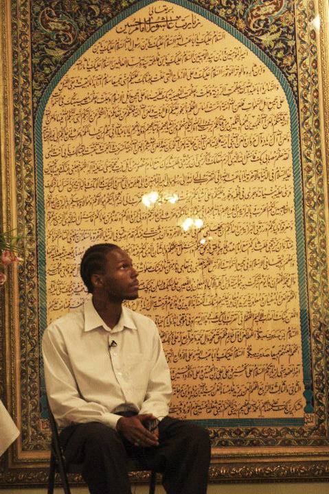Malcolm studies the special prayer for the martyrdom of Imam Husayn called Ziyart Ashura. He felt a connection with this martyrdom and that of his grandfather.