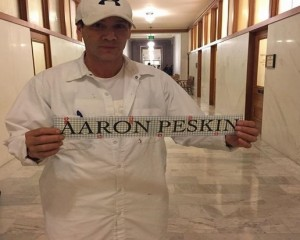 City Hall is readied for Supervisor Aaron Peskin's return.