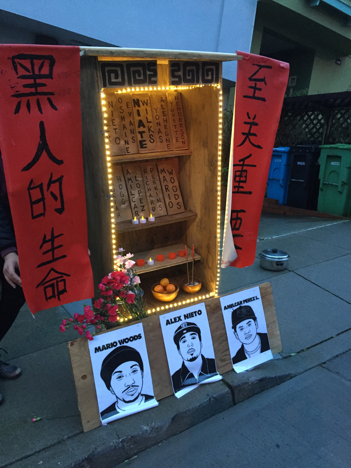 Asians4BlackLives built a beautiful altar to Black and Brown victims of SFPD. – Photo: Asians4BlackLives