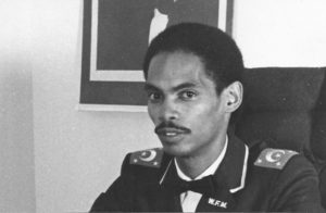Muhammad al-Kareem founded the New Bayview in September 1976. This photo was taken about that time.