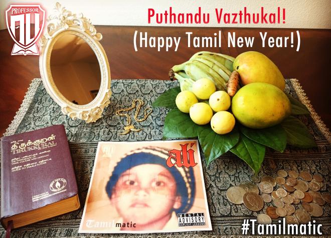 'Happy Tamil New Year' display by Professor A.L.I.