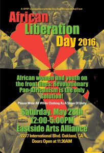 African-Liberation-Day-2016-052816-poster-1-204x300, Wanda's Picks for May-June 2016, Culture Currents