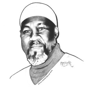 Jalil-art-by-Rashid-2014-web-300x295, NY prison authorities punish Jalil Muntaqim for teaching young prisoners to end 'tribal warfare', Behind Enemy Lines