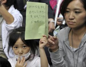 Fukushima-girl-holds-petition-for-protection-of-children-at-Education-Ministry-Tokyo-052311-by-Yoshikazu-Tsuno-AFP-Getty-300x235, Radiation expert Dr. Janette Sherman: Less than one lifetime, World News & Views