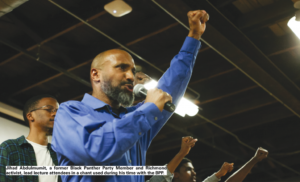 Black-Panther-Party-50th-anniv-celebration-Virginia-Commonwealth-Univ-Jihad-Abdulmumit-leads-BPP-chant-0417-by-Erin-Edgerton-300x182, The National Jericho Movement to Free All Political Prisoners, Behind Enemy Lines