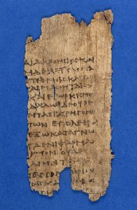 Papyrus_text_fragment_of_Hippocratic_oath._Wellcome_L0005847EA-web-196x300, Declaring a public health crisis at the Hunters Point Naval Shipyard in San Francisco, a federal Superfund site, Local News & Views