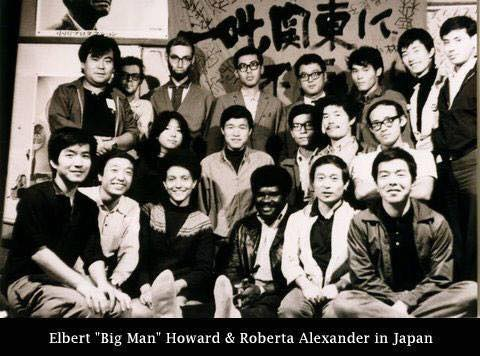 Elbert-Big-Man-Howard-Roberta-Alexander-in-Japan, Rest in power, Elbert 'Big Man' Howard, founding father of the Black Panther Party, World News & Views