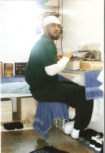 Imam-Siddique-Abdullah-Hasan-206x300, Imam Hasan locked down in runup to nationwide strike, on hunger strike since July 28, Behind Enemy Lines