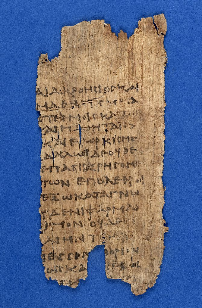 Papyrus_text_fragment_of_Hippocratic_oath._Wellcome_L0005847EA, Houses in the MUD, Local News & Views