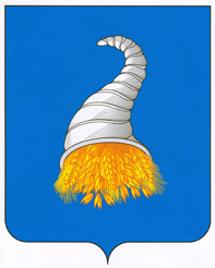 Coat-of-arms-of-Kungur-Russia-is-cornucopia-facing-down-spilling-food-fertility-generosity-abundance_-fac-ing-up-selfish-lack-of-sharing, Russian pride and US exceptionalism, World News & Views