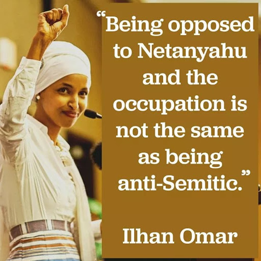 Ilhan-Omar-meme-Being-opposed-to-...-occupation-is-not-the-same-as-being-anti-Semitic., Jalil Muntaqim: Support of Palestine is not anti-Semitic, Behind Enemy Lines