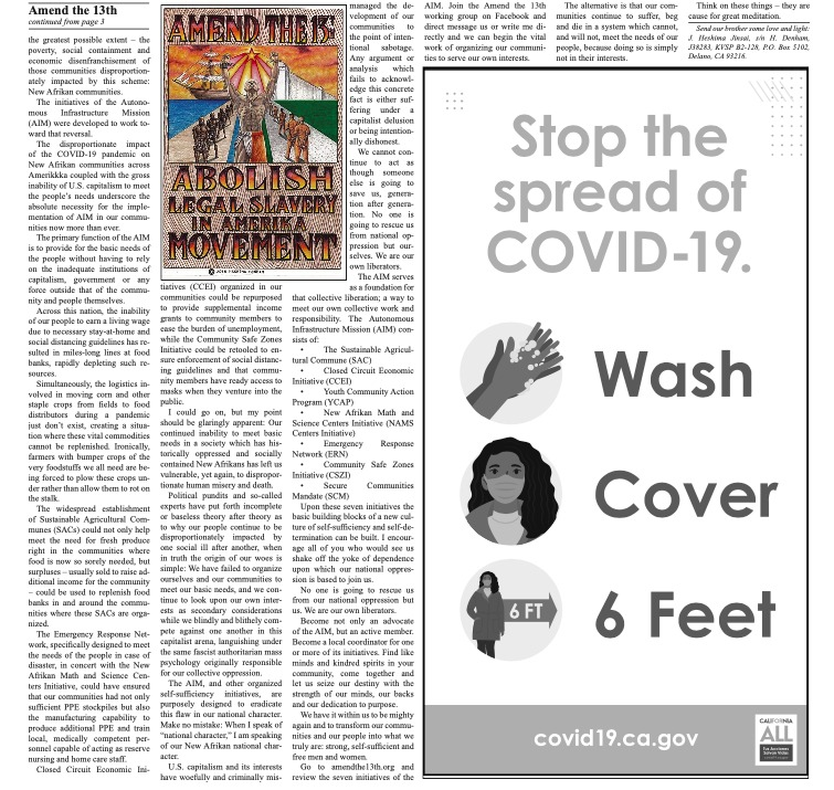 Page-17, Advertise with us,