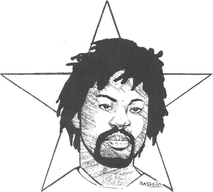 Kevin-Rashid-Johnson-art-self-portrait, Let's get this party started: On the split in the New Afrikan Black Panther Party and founding of the Revolutionary Intercommunal Black Panther Party, Behind Enemy Lines