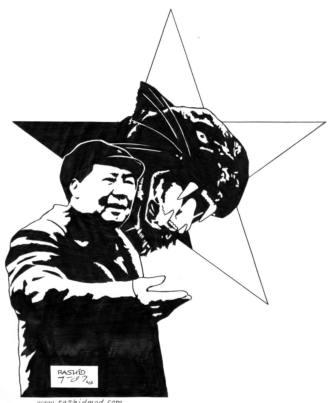 Mao-Tse-tung-and-the-BPP-art-by-Rashid-Johnson, What is revolutionary intercommunalism and why do we embrace it, Behind Enemy Lines