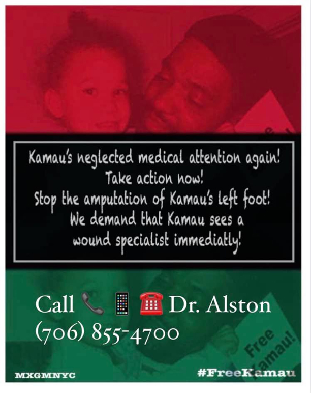 Kamau-Sadiki-medical-attention-call-0221, Growing up Panther: An interview with K'sisay Sadiki, Behind Enemy Lines