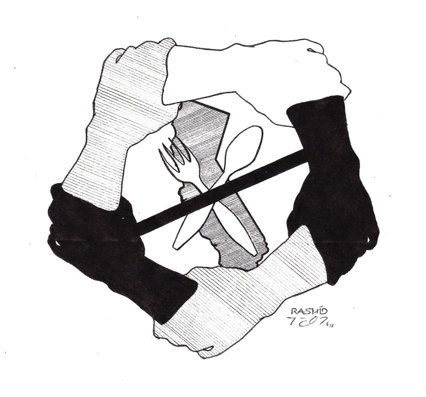 California-hunger-strike-logo-art-by-Rashid-2011-1400x1305, Liberate the Caged Voices, Behind Enemy Lines